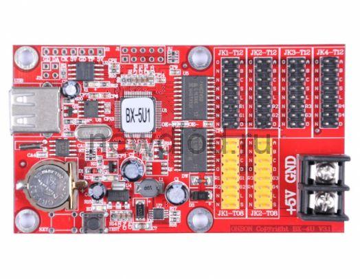 Контроллер для сд экранов BX-5U1