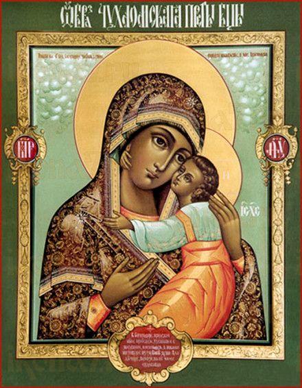 Галичская икона Божией Матери (рукописная)