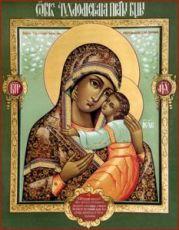 Галичская икона БМ (рукописная на заказ)