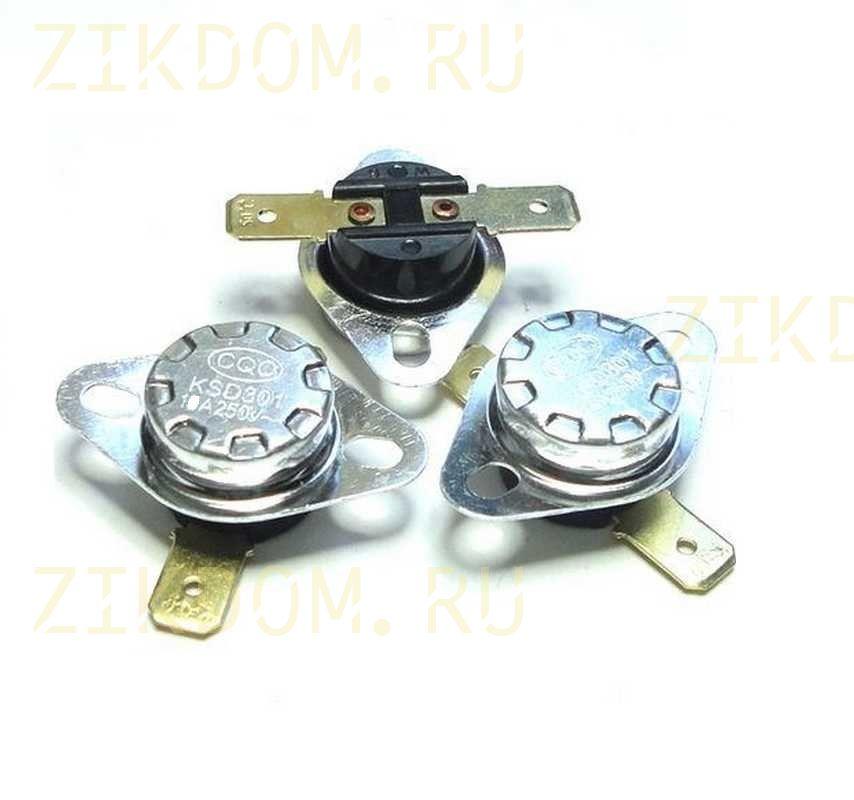 Термостат для СВЧ (микроволновой печи) 130 градусов KSD-302