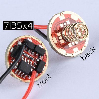 Драйверы на микросхемах AMC7135, новая прошивка, 12 групп режимов (4 типа)