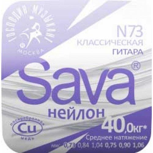 ГМ SAVA N73c Струны для классич. гитары (среднее натяжение)