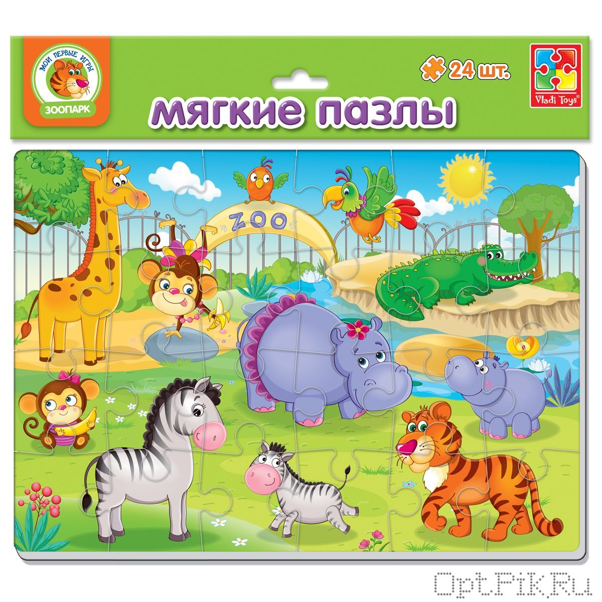 """Мягкие пазлы """"Зоопарк"""" А4. 24 элемента"""