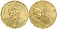 Польша 2 злотых 2005 Папа Иоанн Павел II Ni