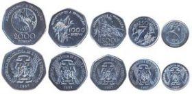 Набор монет Сан-Томе и Принсипи 1997 5 монет