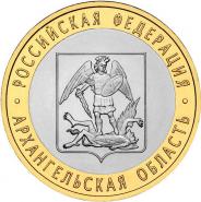 Архангельская область, 10 рублей, 2007 год