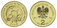 Польша 2 злотых 2006 ЧМ по футболу Германия Ni
