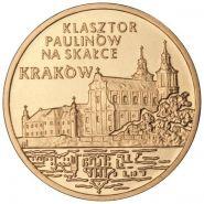 Польша 2 злотых 2007 Краков Ni