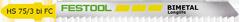 Пилки для лобзика, компл. из 5 шт. HS 75/3 BI-FC/5X Festool
