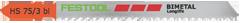 Пилки для лобзика, компл. из 5 шт. HS 75/3 BI/5 Festool