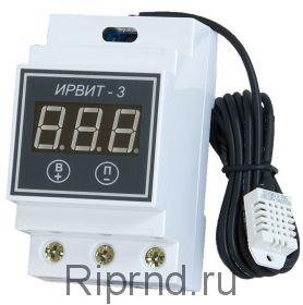 ИРВИТ-3 Регулятор влажности или температуры 40А