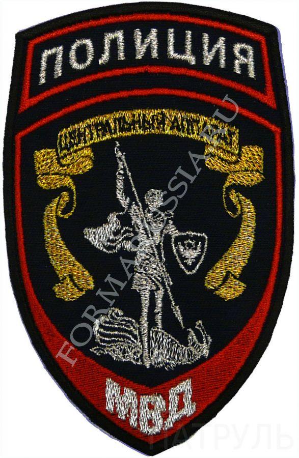 Шеврон для сотрудников подразделений центрального аппарата МВД России