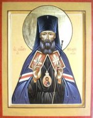 Икона Аркадий Ершов (рукописная)