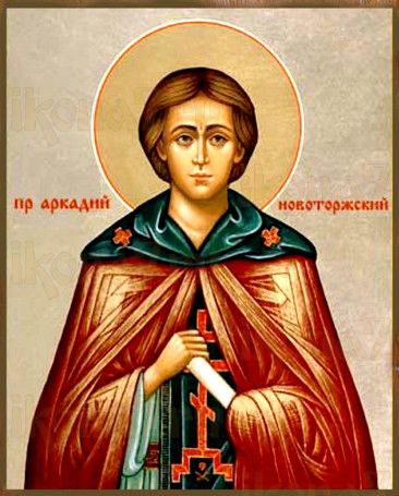 Икона Аркадий Новоторжский (рукописная)