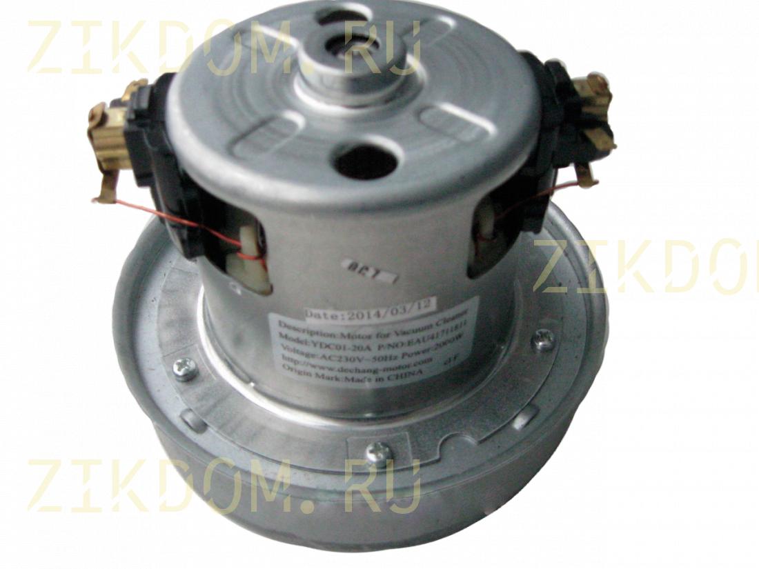 Двигатель пылесоса LG VCG214E02 670W EAU61523202