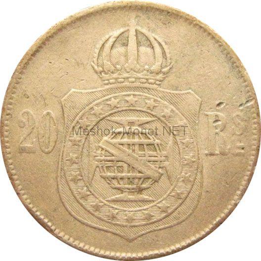 Бразилия 20 рейс 1868 г.