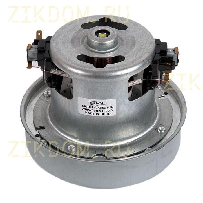 Двигатель пылесоса универсальный 1200W VAC021UN
