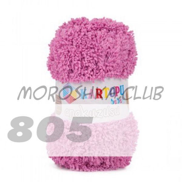 Розово-фиолетовый Anakuzusu Kartopu (цвет 805), упаковка 5 мотков