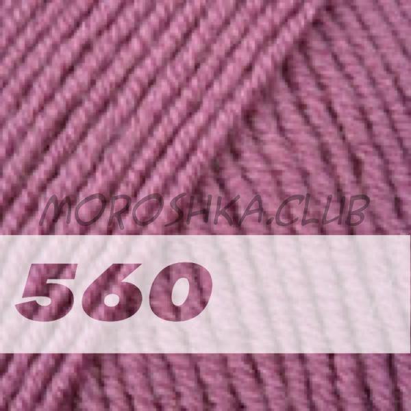 Лиловый Merino de lux YarnArt (цвет 560), в упаковке 5 мотков