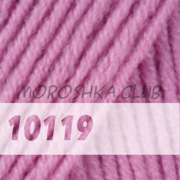 Светлый розово-фиолетовый Merino de lux YarnArt (цвет 10119), в упаковке 5 мотков