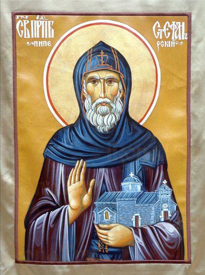Икона Стефан Пиперский (рукописная)