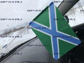 Флаг автомобильный МЧ ПВ (12Х18см)