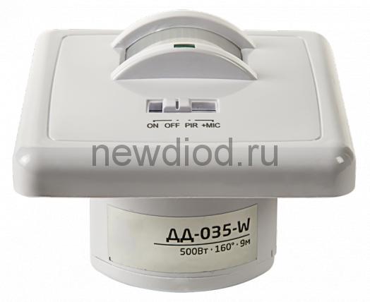 Датчик движения инфракрасный ДД-035-W 500Вт 140 гр.12м IP20 белый