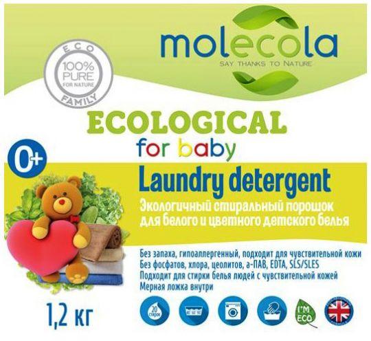 Molecola Экологичный стиральный порошок для белого и цветного детского белья 1,2 кг
