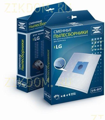 Пылесборник для пылесоса LG LG-07 комплект 4 штуки