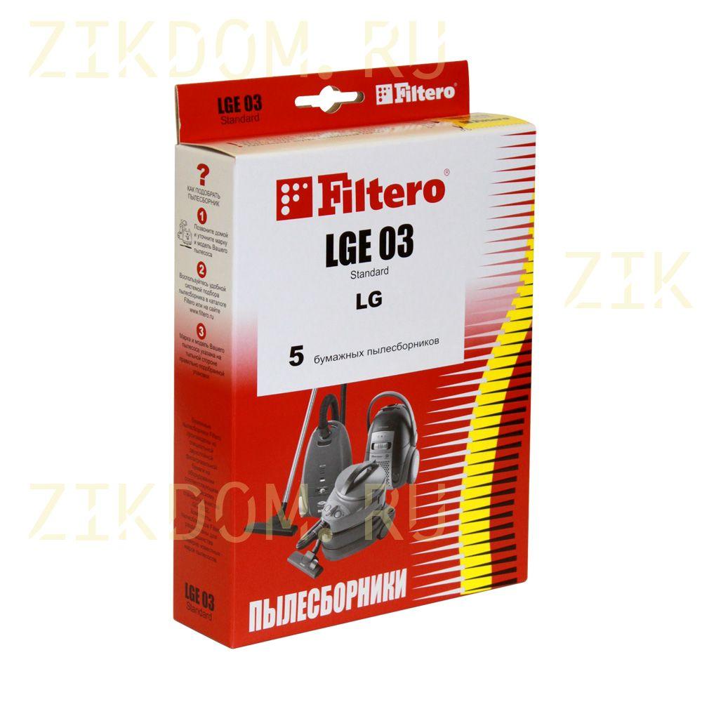 Пылесборник для пылесоса LG LG-03 комплект 5 штук