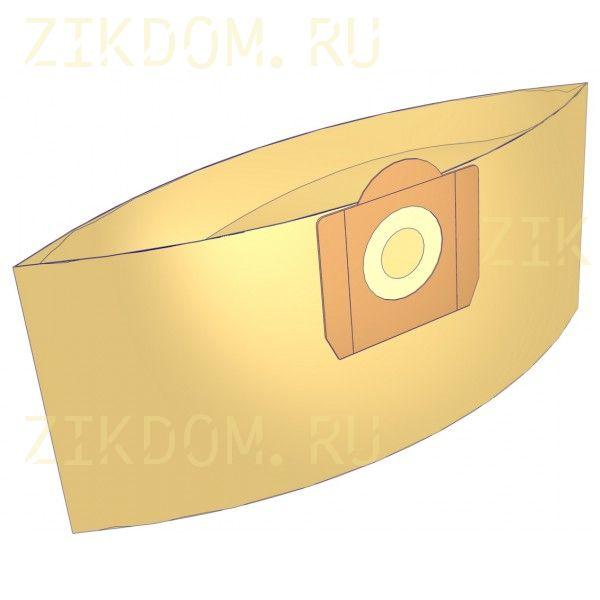 Пылесборник для пылесоса Rowenta RW-08 комплект 4 штуки