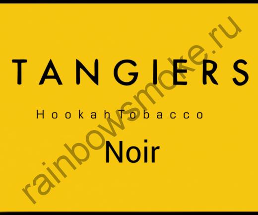 Tangiers Noir 250 гр - Mime (Лайм с мятой)