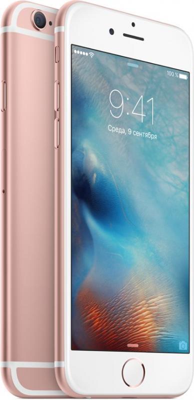 Apple iPhone 6S 32 ГБ «Розовое золото»