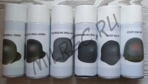 Краска для реставрации советских и немецких шлемов в ассортименте