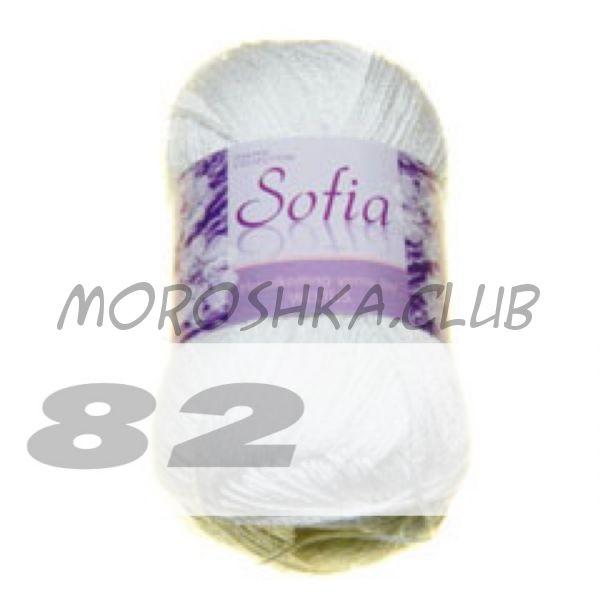 Цвет 82 Sofia, упаковка 10 мотков