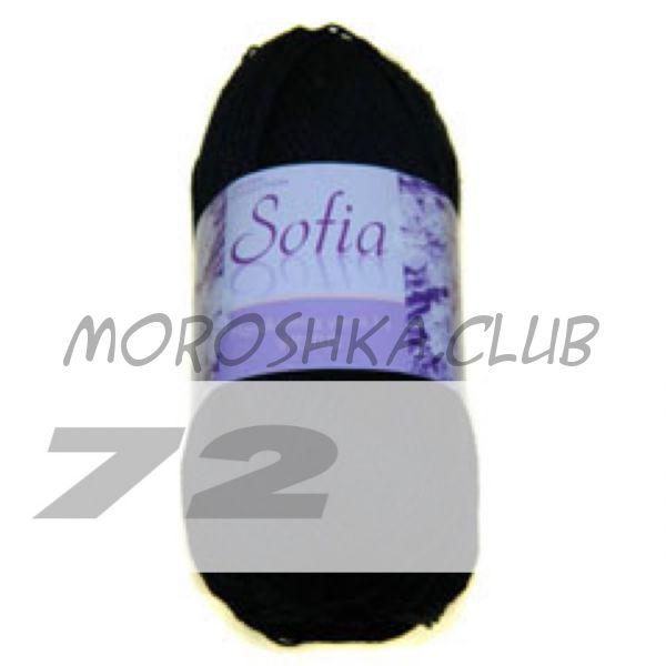 Цвет 72 Sofia, упаковка 10 мотков