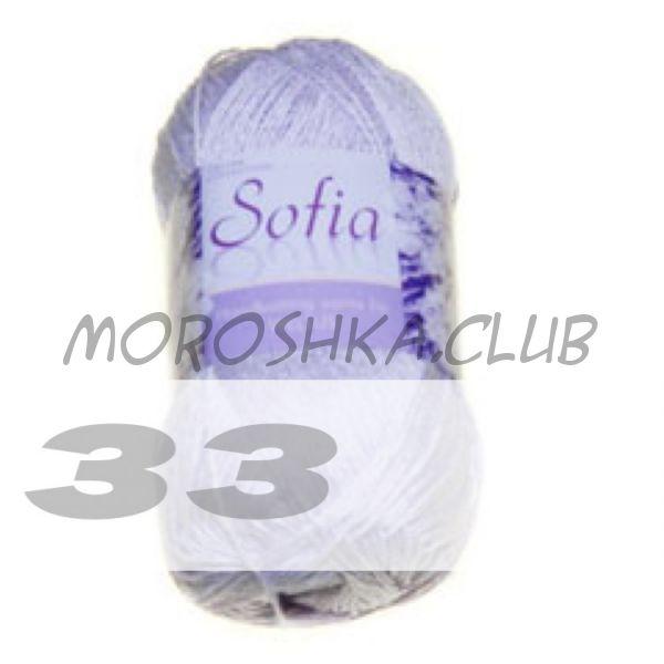 Цвет 33 Sofia, упаковка 10 мотков