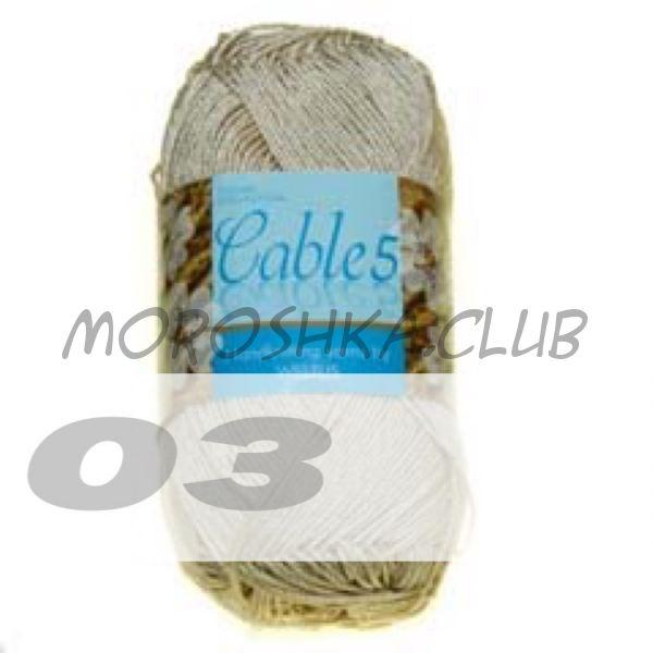 Цвет 03 Cable 5, упаковка 10 мотков