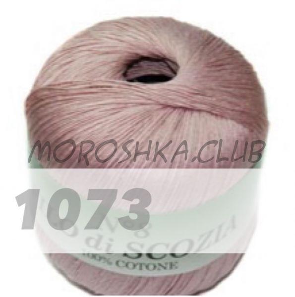 Цвет 1073 Filo di scozia #8, упаковка 10 мотков
