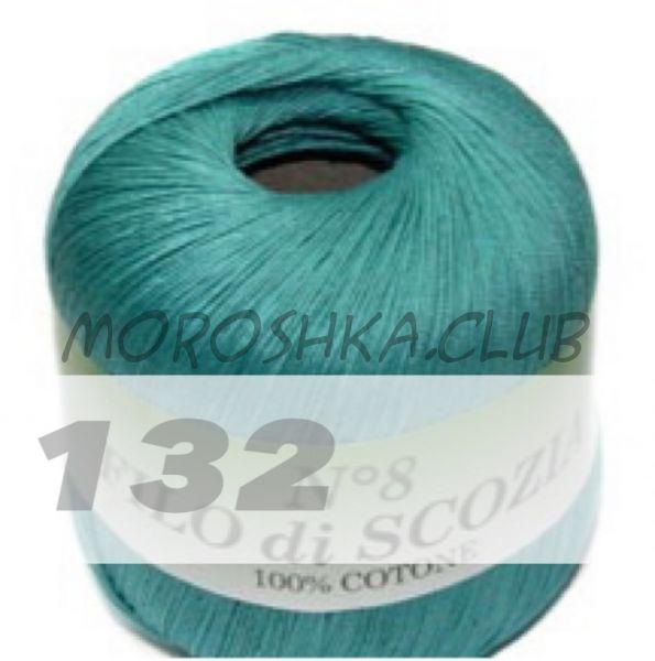 Цвет 132 Filo di scozia #8, упаковка 10 мотков