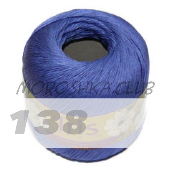 Цвет 138 Iris, упаковка 4 мотка