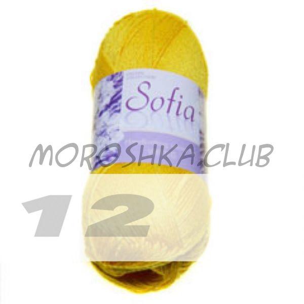 Цвет 12 Sofia, упаковка 10 мотков