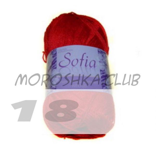 Цвет 18 Sofia, упаковка 10 мотков