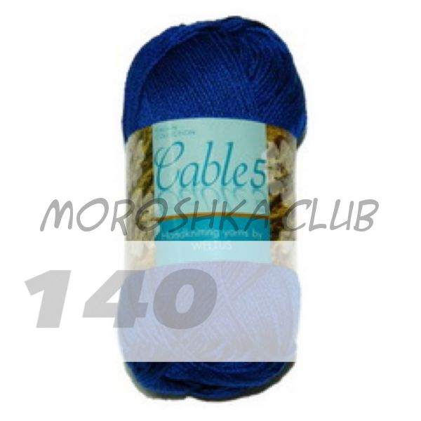 Цвет 140 Cable 5, упаковка 10 мотков