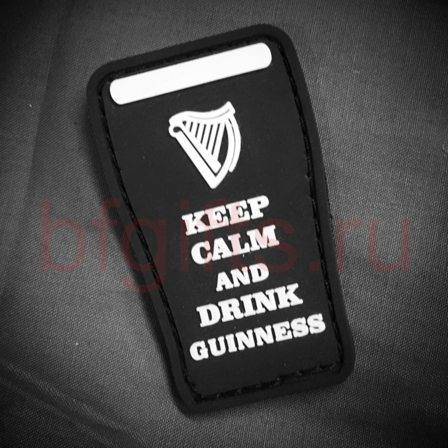 Патч Keep calm and drink guinness ПВХ