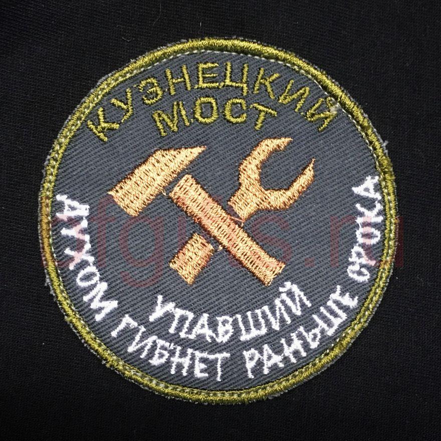 Патч Кузнецкий мост коллекционный Метро 2033