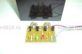 """Радиоконструктор № 054,  """"Двухуровневый индикатор разряда аккумулятора"""""""
