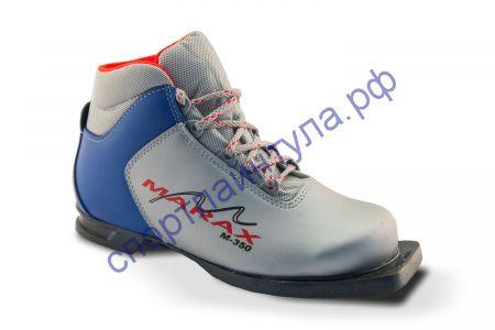 Ботинки лыжные Marax M-350 NN-75 синий-серебро