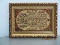 Мусульмансий Шамаиль 1