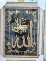 """Большая мусульманская картина """"Шамаиль"""" с вышивкой в ручную на ткани. Размер 55х75"""